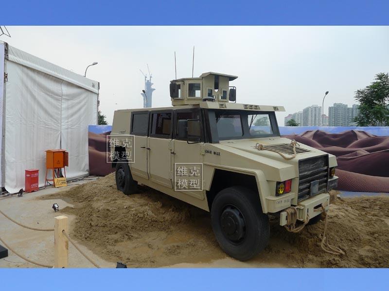 北京维克世纪注册送38彩金-1:1美国军事悍马